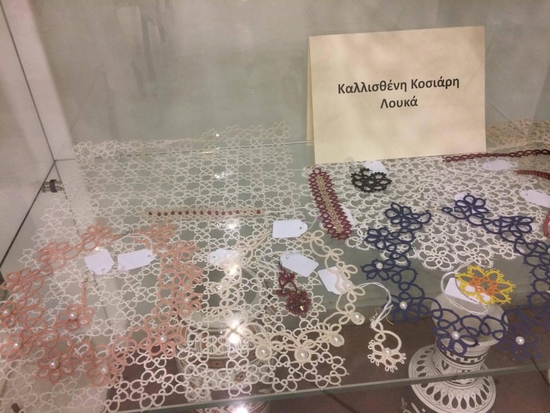 ekthesi_kerinioton11